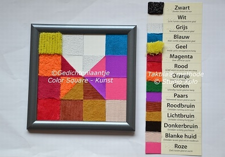 Color Square - Taktila 1.1